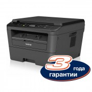 Монохромное А4 МФУ Brother DCP-L2500DR [DCPL2500DR1]