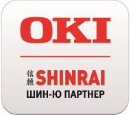 Купить принтер OKI  у Шин-Ю дилера