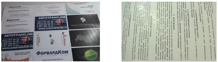 Использование прозрачного тонера принтером ES9541
