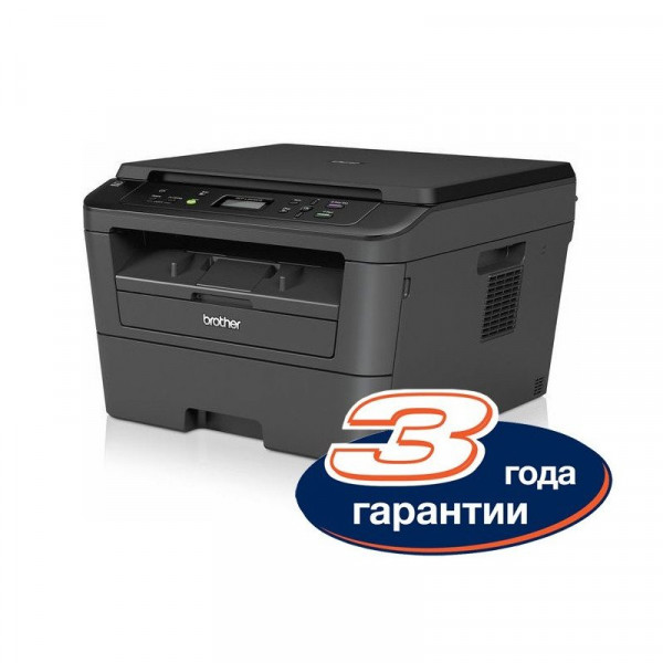 Монохромное А4 МФУ Brother DCP-L2560DWR [DCPL2560DWR1]