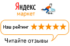 yandex rating